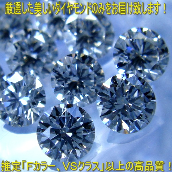 たくさんのメレダイヤモンド