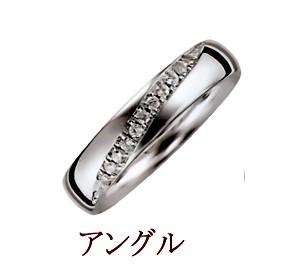 ダイヤモンド指輪・アングル