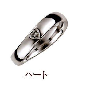 ダイヤモンド指輪・ハート