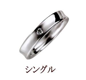 ダイヤモンド指輪・シングル