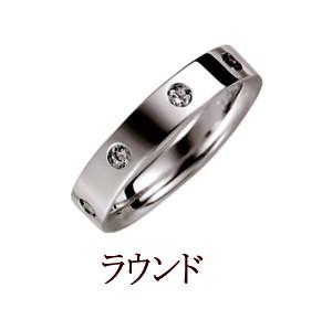 ダイヤモンド指輪・ラウンド