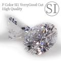 メレダイヤの品質・SIランク