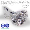 メレダイヤの品質・VS/HCランク